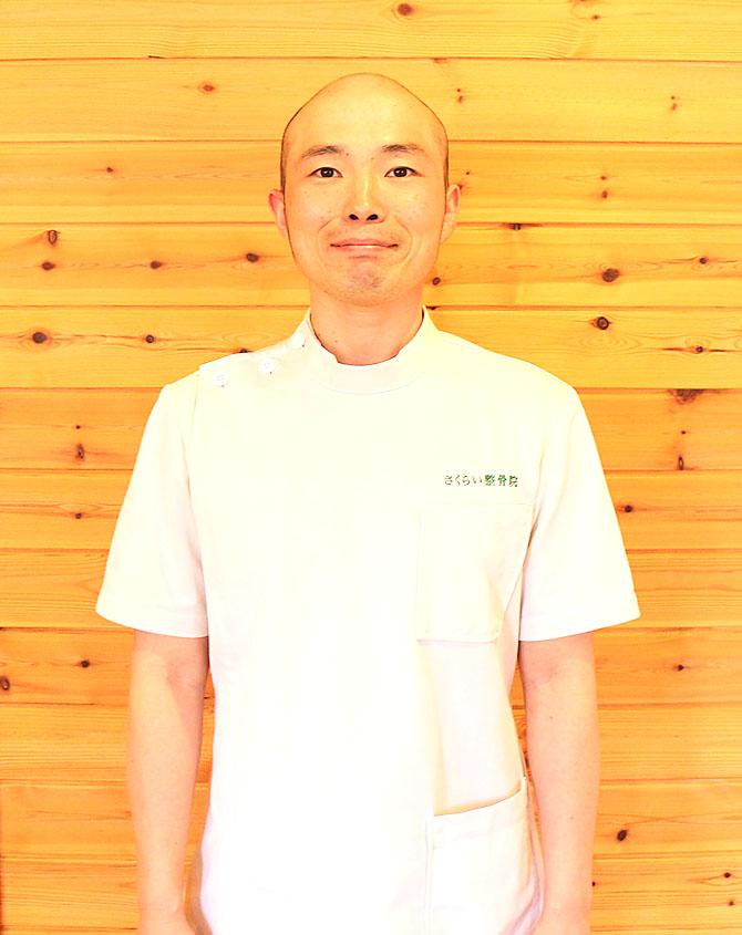 熊本 さくらい整骨院 院長 櫻井剛史の写真